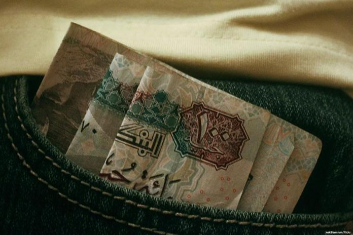 Egypt nearly 'bankrupt' due to mishandling of public funds