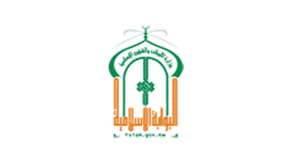 Kuwait's Secretariat of Awqaf expends school fees of worth KD230,000 to over 1,000 students