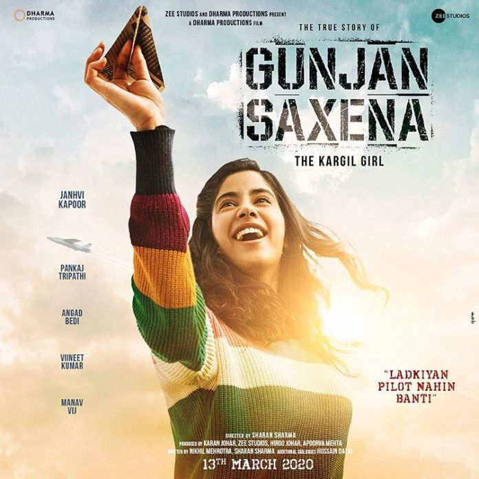 'Gunjan Saxena - The Kargil Girl' first look unveiled: And janhvi looks absolutely spectacular