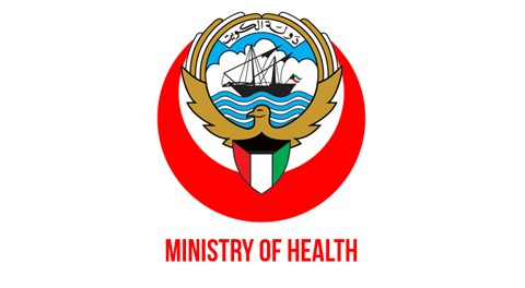 Kuwaiti Govt: Introduces new charges for sick leaves and documents from MoH