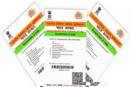 From now onwards NRIs can now appeal for Aadhaar card