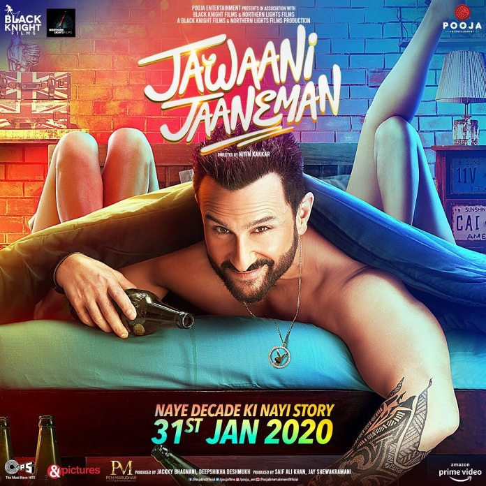 Jawaani Jaaneman Poster is Out, Saif will appear as an Ultimate Playboy in the Movie