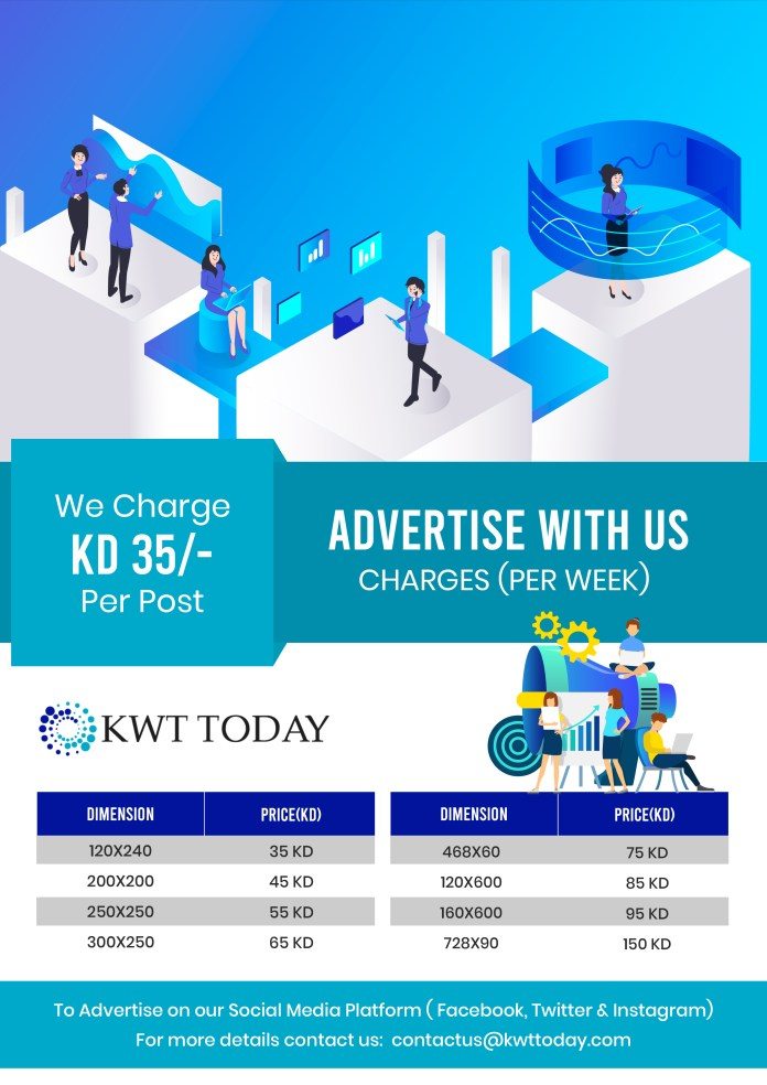 91 flyer 01 1 Advertise with us