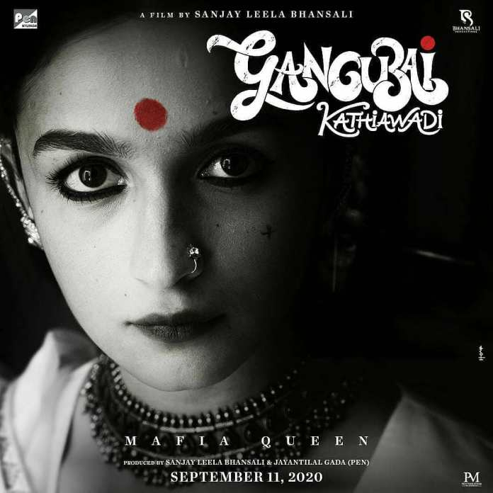 Alia Bhatt upcoming project, Gangubai Kathiawadi First Glimpse is Out!!