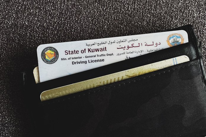 Well, No more nurses driving license in kuwait