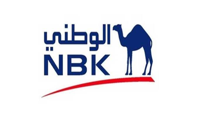 National Bank of Kuwait postpones installments and loan repayment for all customers