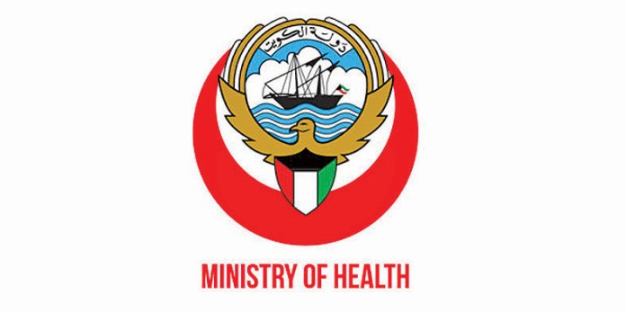 17 New Coronavirus Cases Announced In Kuwait, Total 176
