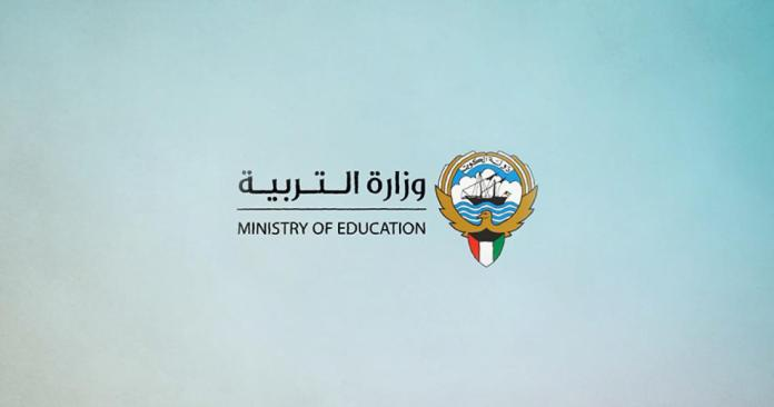 Kuwait Ministry of Education Warns Private Schools To Pay Employees Salary