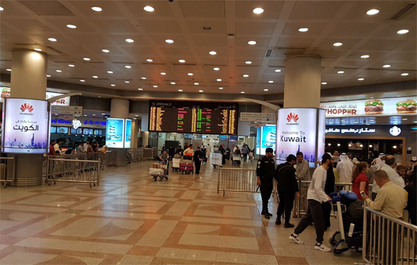 Kuwait To Resume Commercial Flights From Aug 1