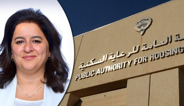 Public Authority for Housing Welfare Terminate 135 Expat Employees