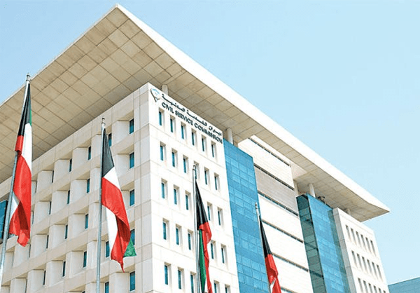 Kuwait Civil Service Commission Sets Procedures For Gradual Return Of Work