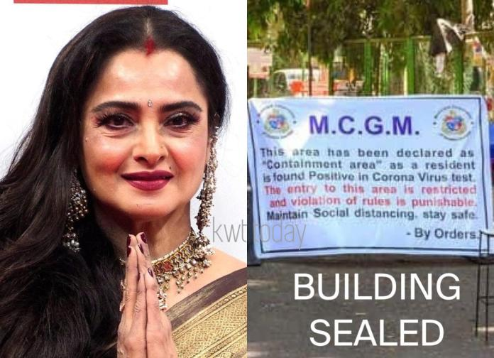 Rekha's bungalow sealed after security guard tests positive