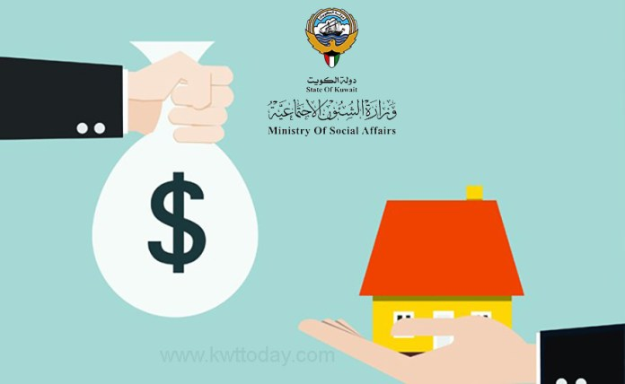 Kuwait: Federation of Consumer Cooperative Societies to exempt rent