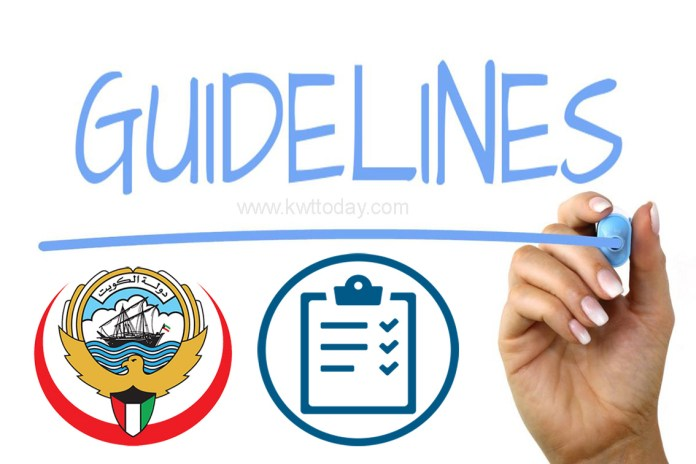 Kuwait: MOH adopts to new guidelines