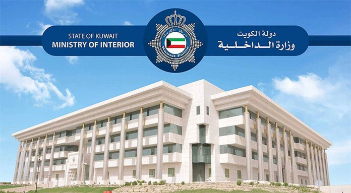 Kuwait: No Extension for Visas after 31st Aug