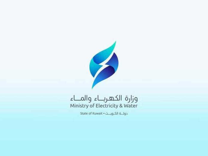 Kuwait: How To Pay Electricity & Water Bills Online