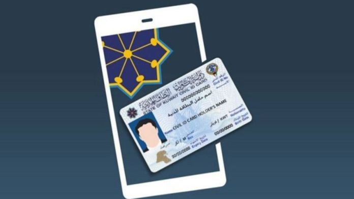 PACI launches updated version of Kuwait Mobile ID App