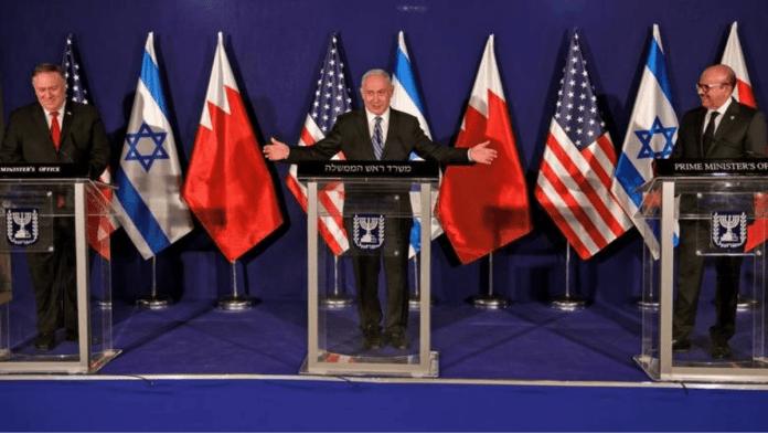 Israel- Bahrain announce online entry visas next month