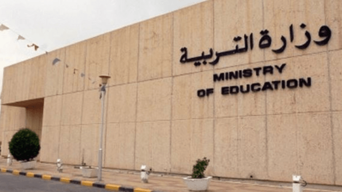Kuwait Plans to Terminate Expats in Education Ministry