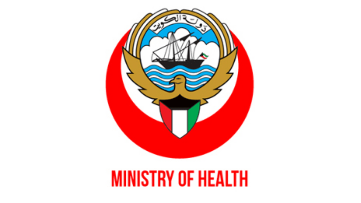 Kuwait considers exempting vaccinated people from institutional quarantine