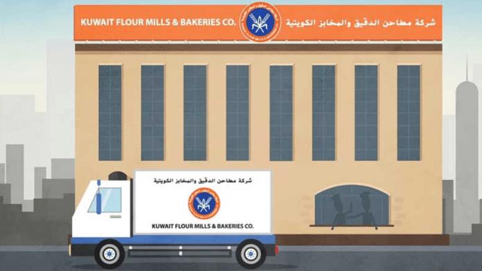 Kuwait Flour Mills adds vitamin D to wheat flour