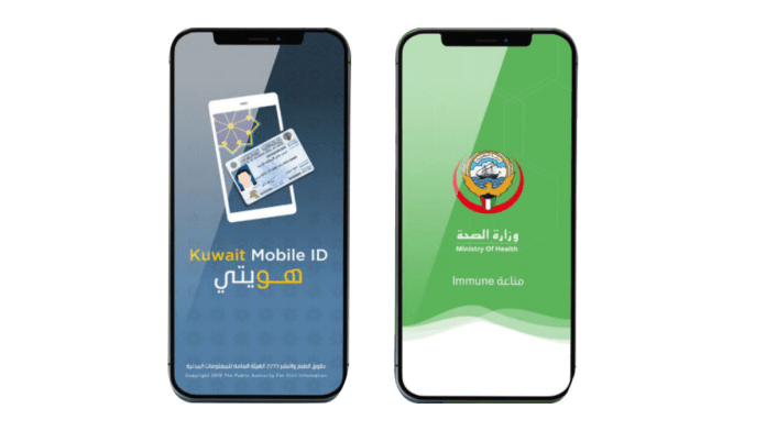 Immune App: Green and Orange only can enter shopping malls from Sunday in Kuwait