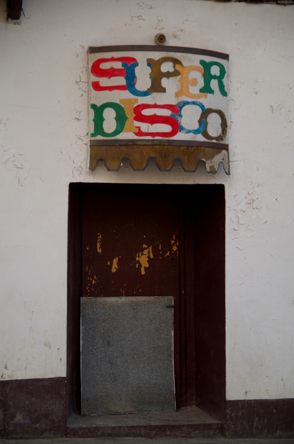 Międzygórze po PRL-u - disco
