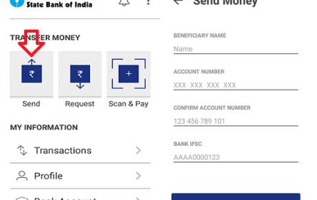 Bhim App se Money Transfer kaise kare