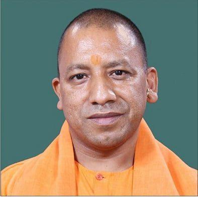 yogi adityanath jiwan parichay