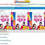 OKpunjab Download latest Bollywood Hollywood Hindi Dubbed Punjabi Movies