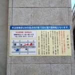 沖縄海邦銀行本店営業部仮移転