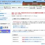 touki-kyoutaku-online.