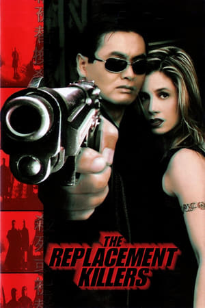 The Replacement Killers (1998)