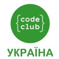 Code Club UA