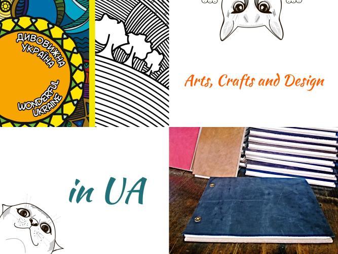 Arts, Crafts and Design in UA (ACD in UA)