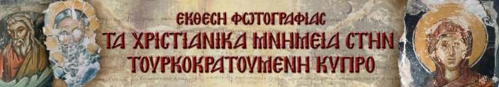 web banner ekthesis 2