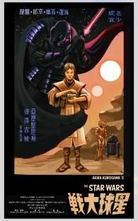 Kurosawa- inspired Star Wars Poster