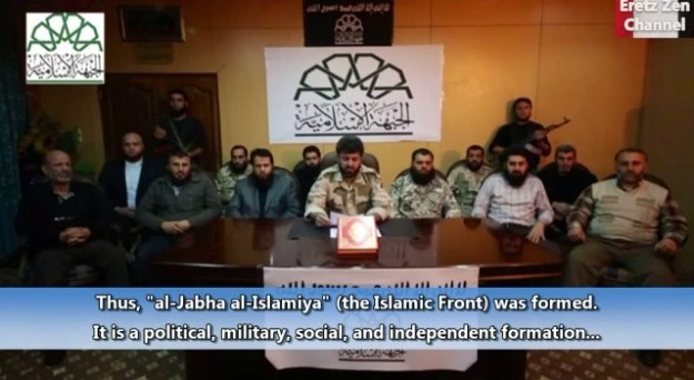 Formation of Islamic Front. Reader is Ahmed Abu Issa, leader of Suqour a-Sham. To his right is Abboud and right again is Zahran Alloush, leader Jaysh al-Islam