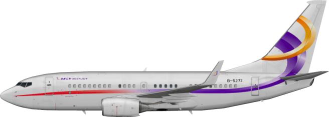 BDJ B-5273