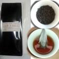 奈良県:葉香製茶