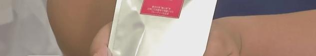 能代ひやま紅姫-1