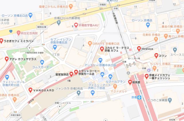 【学生向け】京橋駅周辺の自習可能なカフェ4店・図書館を紹介します