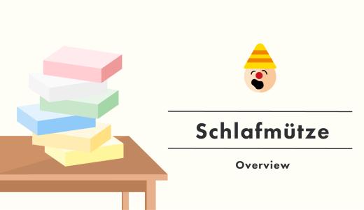 そっとおやすみ/シュラーフミッツ  超おすすめゲーム紹介
