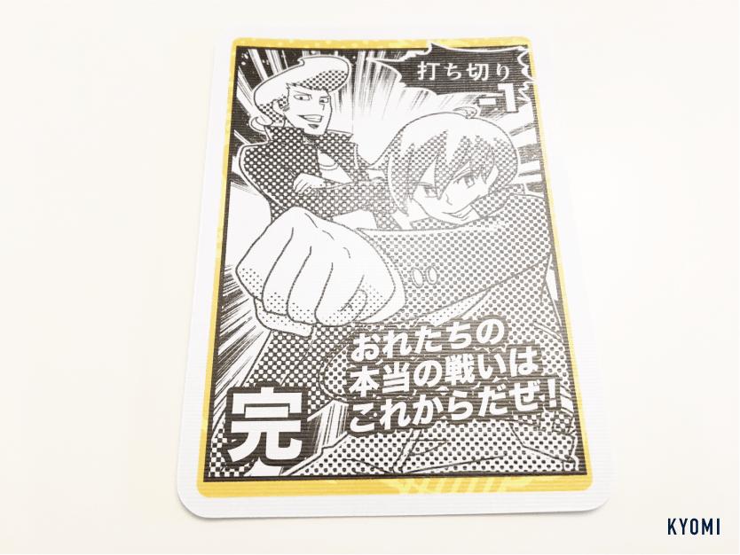 ヒットマンガ_写真-連載打ち切りカード