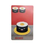 すしゴーカード-巻き寿司