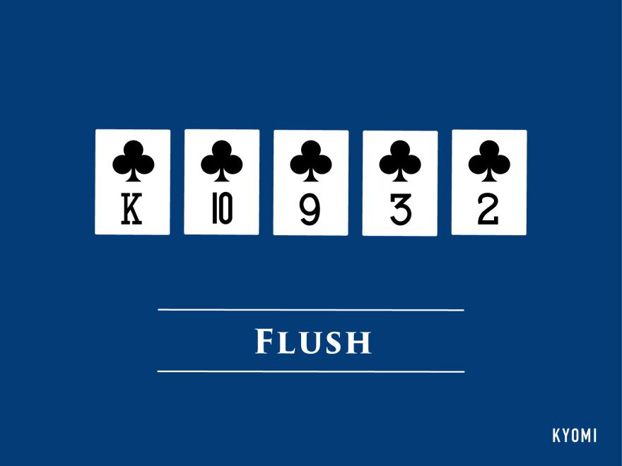 ポーカー-図-フラッシュ