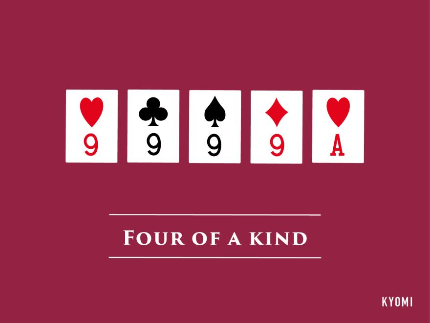 ポーカー-図-フォーカード