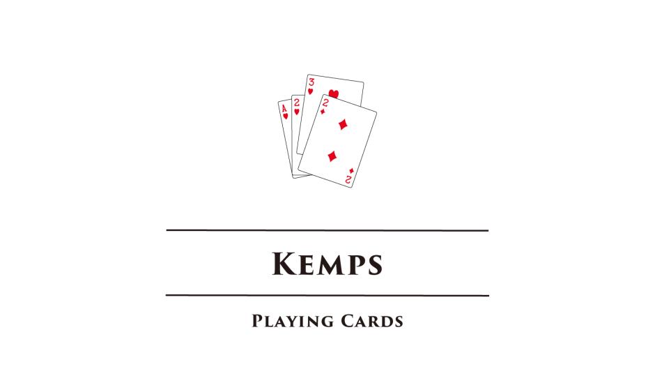 ケンプス-トランプゲーム