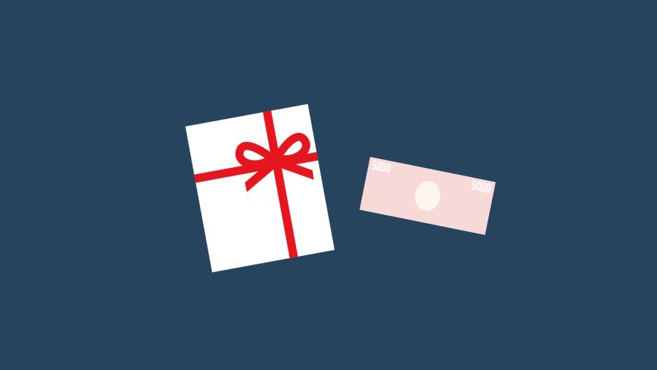 5000yen_gift