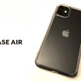 LINKASE AIR with ADMレビュー / iPhone11用の頑丈で黄ばみに強いクリアケース